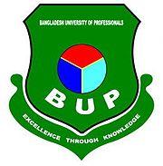 University of professional job circular. ইউনিভার্সিটি অব প্রফেশনালে চাকরি