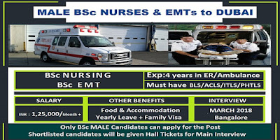 MALE BSC NURSES AND EMTs TO DUBAI