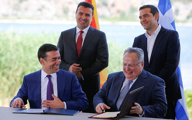 ΕΠΟΝΑ: Ανεπιθύμητοι οι βουλευτές της Συμφωνίας των Πρεσπών - Ο αγώνας συνεχίζεται