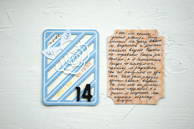 project life нестандартные карточки