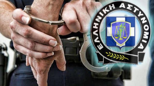 72 συλλήψεις στην Πελοπόννησο οι 5 στην Αργολίδα