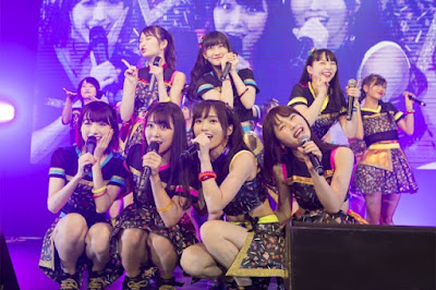 NMB48 Warota People