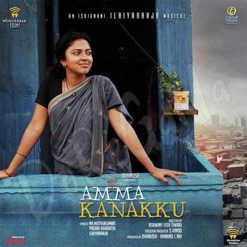 amma kanakku Tamil Movie Original Cd front Cover Poster wallpaper