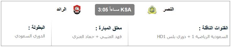 https://kora-shoot.bushra.today/2018/11/blog-postkooora-soudiaaa.html