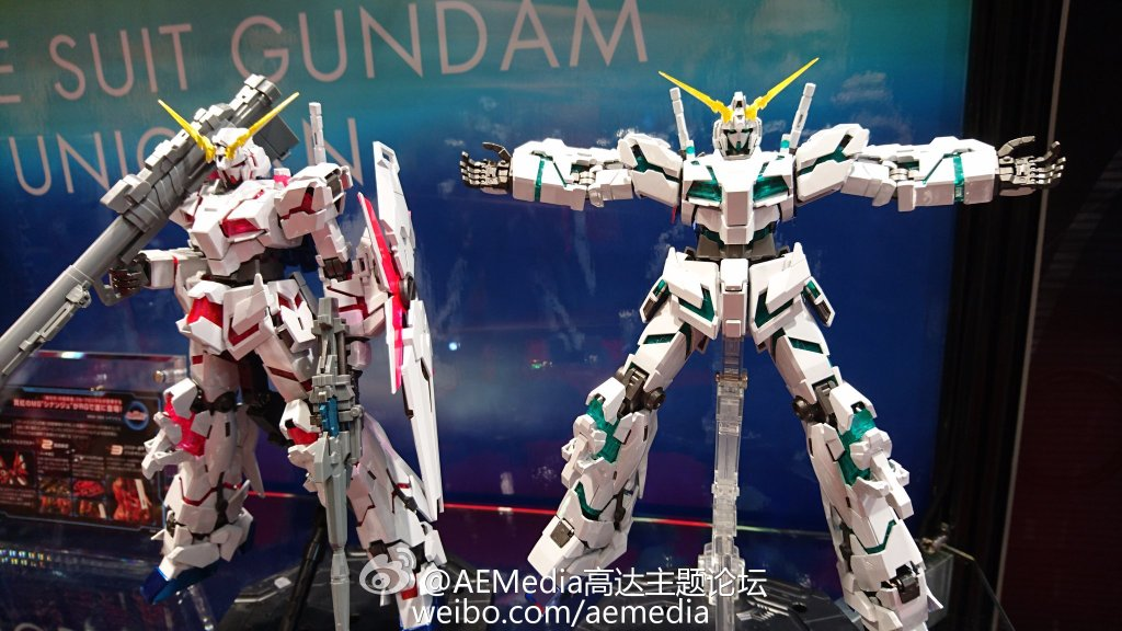 MG 1/100 RX-0 Unicorn Gundam [RE:0096 Red and Green Psycho Frame Titanium Finish Ver.]