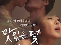 Film Tasty Trap Affair (2015) Full Movie