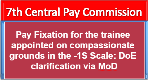7th-cpc-pay-fixation-for-trainee-paramnews