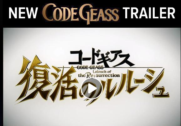 New Code Geas Trailer Reveals Release Date - OtakuPlay PH: Anime