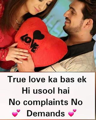 romantic status images, romantic status photo
