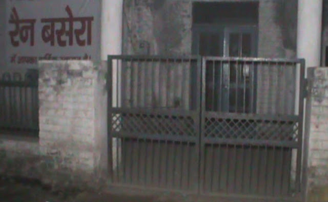 BJP's Khattar Sarakkar has to pay 100 rupees for living in the Ran Basare, the government workers do a great job