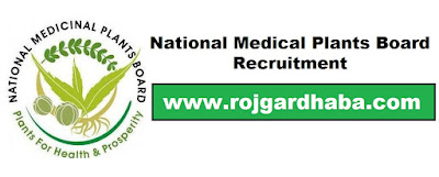 http://www.rojgardhaba.com/2017/06/nmpb-national-medical-plants-board-jobs.html