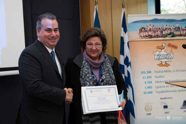 Θεσπρωτία: Βραβείο στη Θεσπρωτή Μαρία Λαμπρίδου για την προστασία του θαλάσσιου περιβάλλοντος