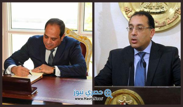 بعد زيادة المرتبات والمعاشات.. رئيس الوزراء يعلن عن مفاجأة جديدة تسعد المصريين بتوجيهات من السيسي