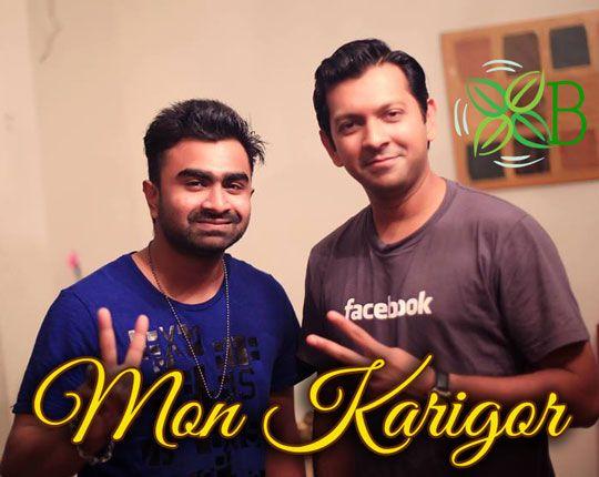 Mon Karigor, Tahsan, Imran
