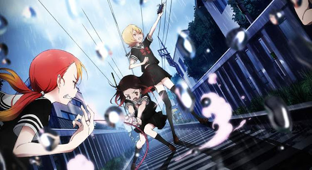 Download OST Opening Ending Anime Mahou Shoujo Site Full Version