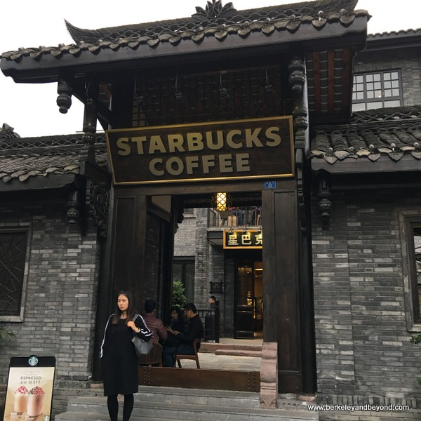 Starbucks in Narrow Alley in Chengdu, China