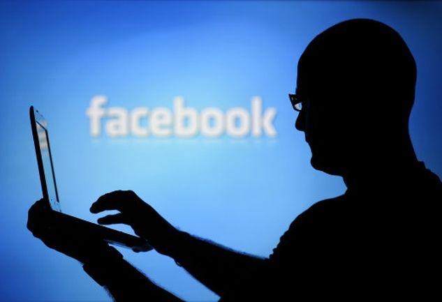 Facebook: Πώς να κάνεις ασφαλές το προφίλ σου!