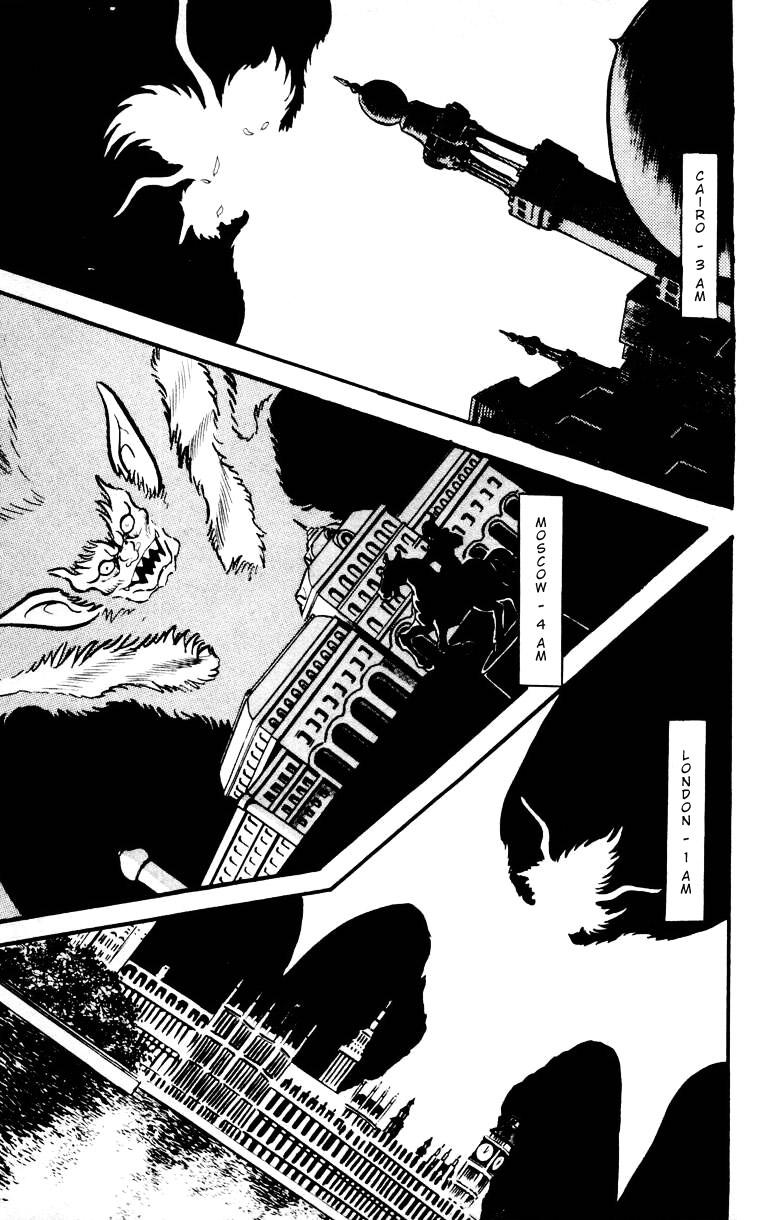 DevilMan chapter 16 trang 11