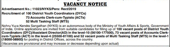 New NYKS MTS, Accounts Clerk cum Typist & Coordinator Recruitment 2019 – 225 Vacancies Open