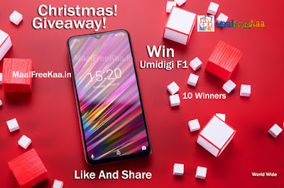 Christmas Giveaway Free Smartphone