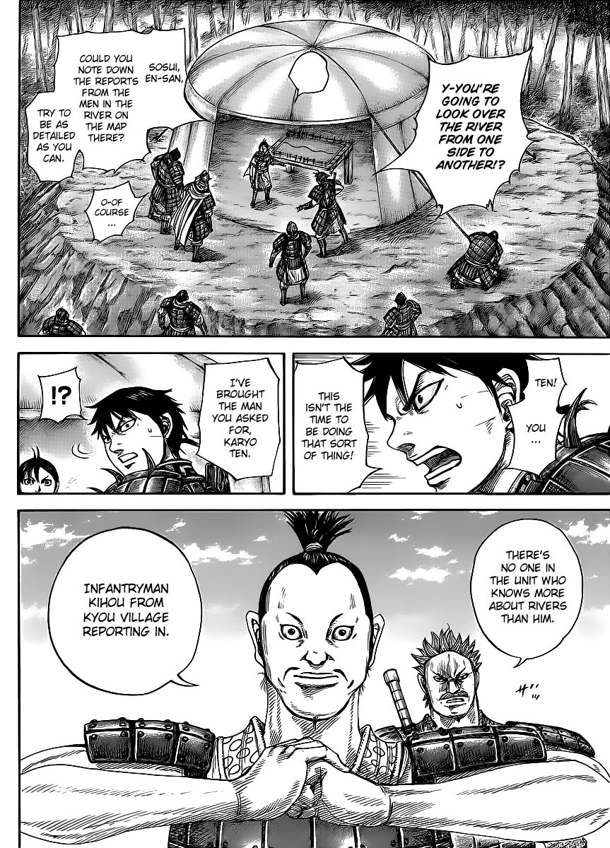 Kingdom - Chapter 458