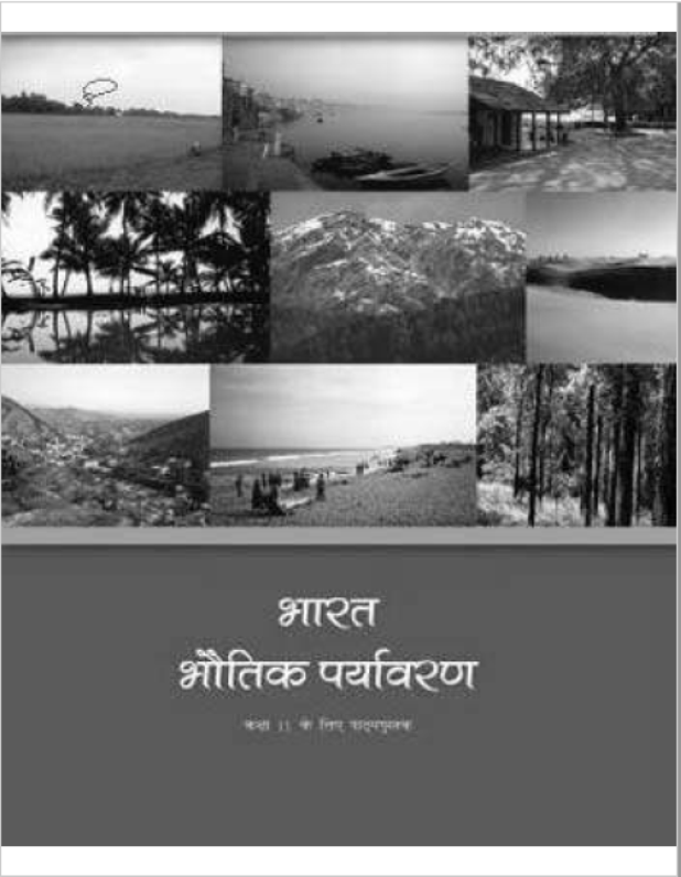 NCERT Geography Class-11(Part-1) : Hindi PDF Book