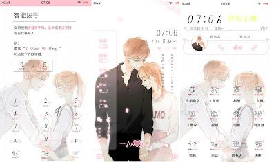 Romantic Anime V2 Theme itz For Vivo