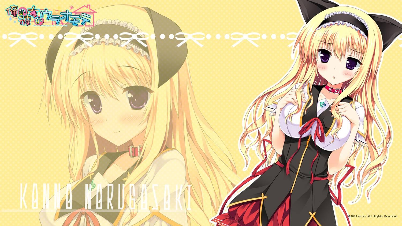 Nice Anime Girl Wallpapers