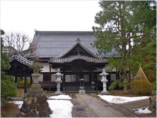 วัดรินโนจิ (Rinnoji Temple)