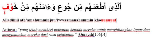 Contoh Bacaan Mad Layyin dalam Surat Al-Quraisy
