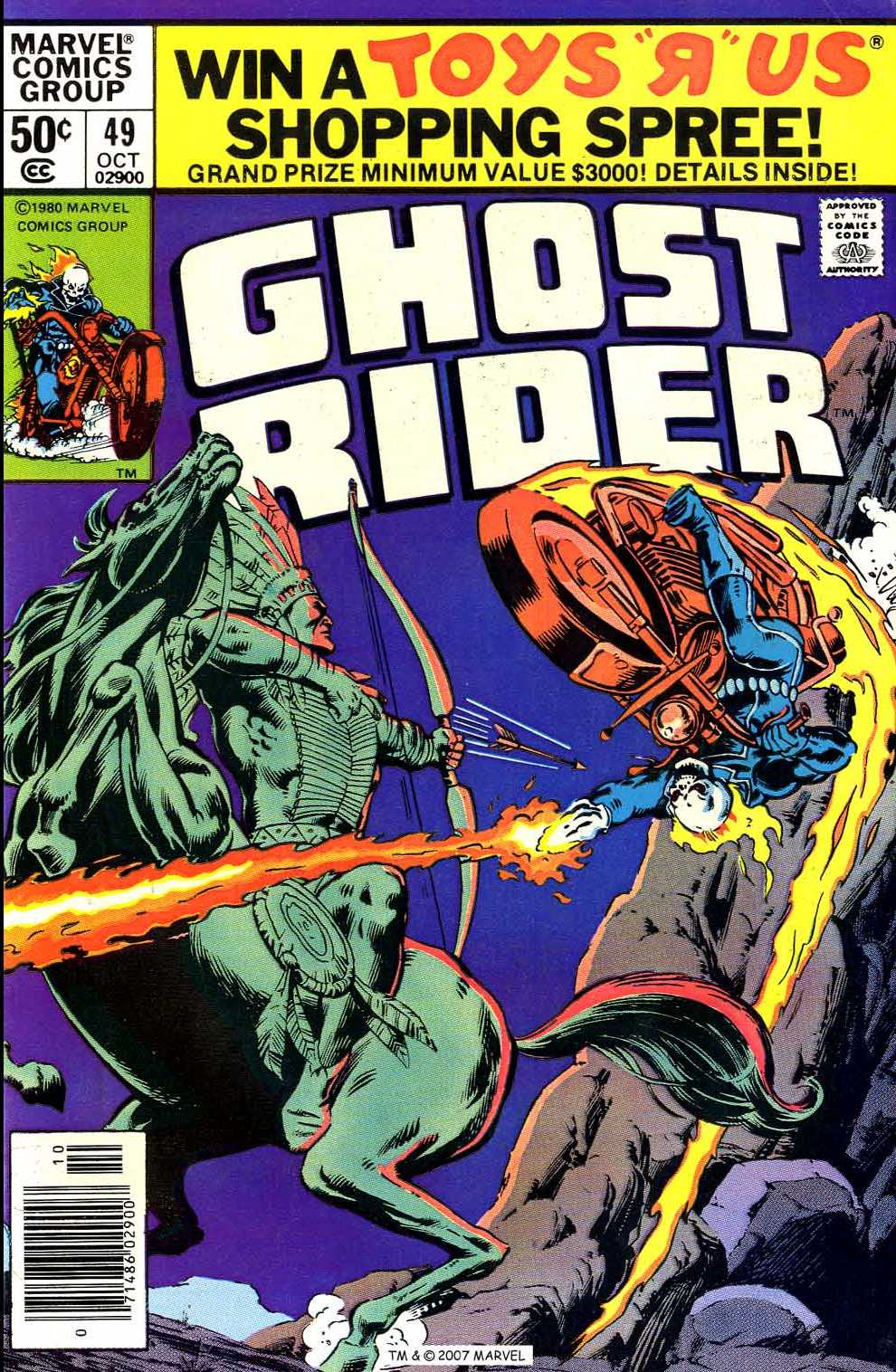 Ghost Rider (1973) issue 49 - Page 1