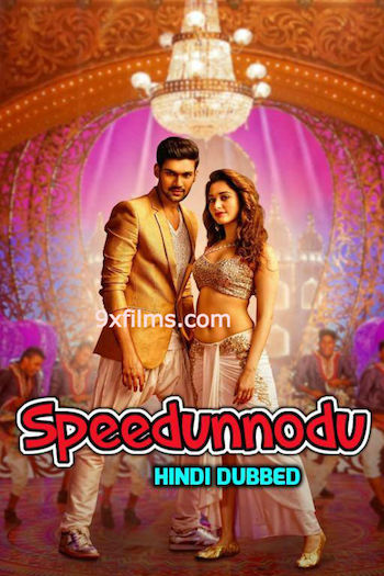 Speedunnodu 2017 DTHRip Hindi Dubbed 700MB