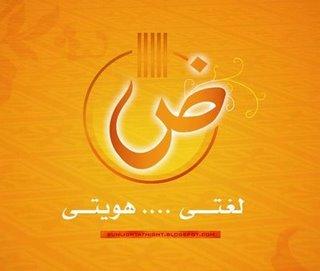 Percakapan Bahasa Arab Ibu dan Anak