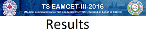Manabadi TS EAMCET 3 Results 2016