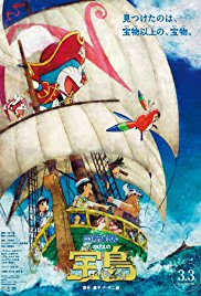 Halo sobat  Selamat Malam dan pada kesempatan malam hari ini gue akan memba Download Film Doraemon the Movie: Nobita's Treasure Island (2018) Subtitle Indonesia