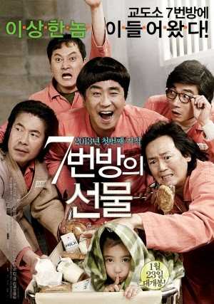 Miracle at Cell Number no. 7 (2013)