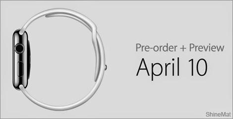 apple watch pre order