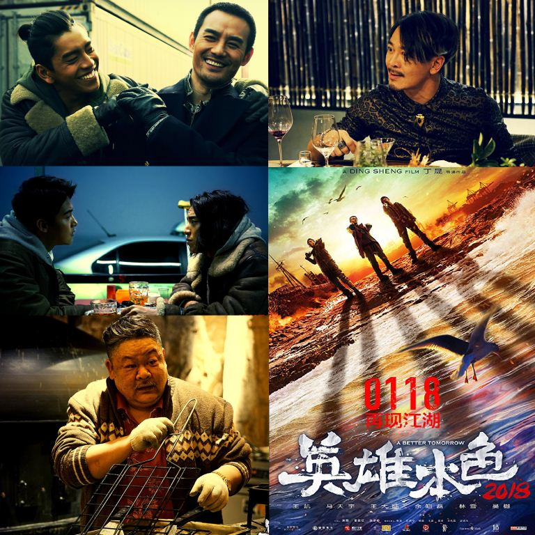 2018 Upcoming Chinese #Drama Movies! Best Film Recommendations