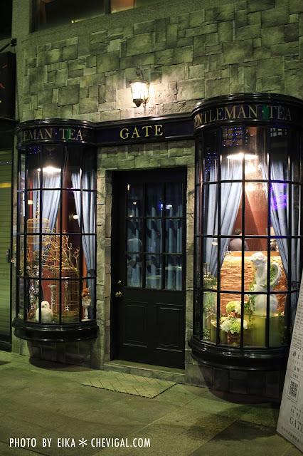 IMG 0003 - 益民商圈│GATE • 紳士茶飲*隱身在鬧區的英倫風格飲品店,讓紳士們為你呈上魔幻飲品