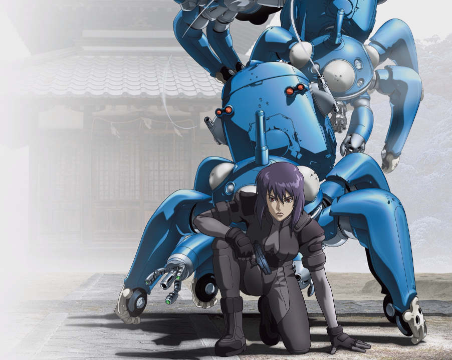 Ghost In The Shell Stand Alone Complex BD Subtitle Indonesia Batch