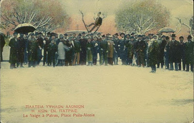 Χιόνια στην Πάτρα το 1907 (photos)