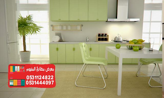 صور مطابخ المنيوم بنفس لون الخشب|مطابخ المنيوم باقل