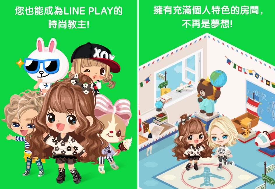 LINE PLAY APK Download [ Android APP ]