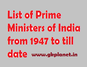 List of Prime Ministers of India since independence