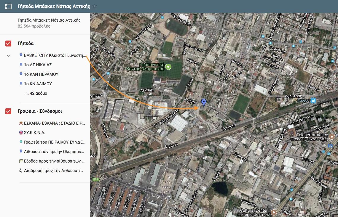 Το κλειστό γυμναστήριο BASKETCITY στον Ρέντη (διεύθυνση - Χάρτης)