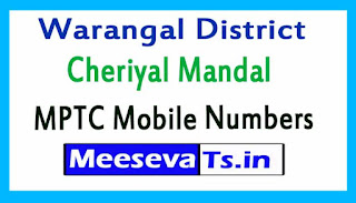 Cheriyal Mandal MPTC Mobile Numbers List Warangal District in Telangana State