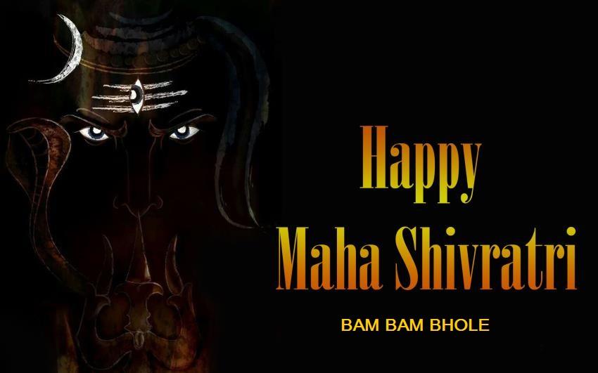 mahashivratri sms in hindi