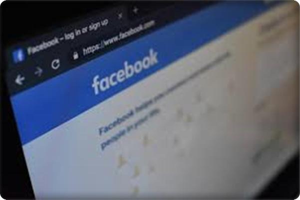 Hack Facebook Verification