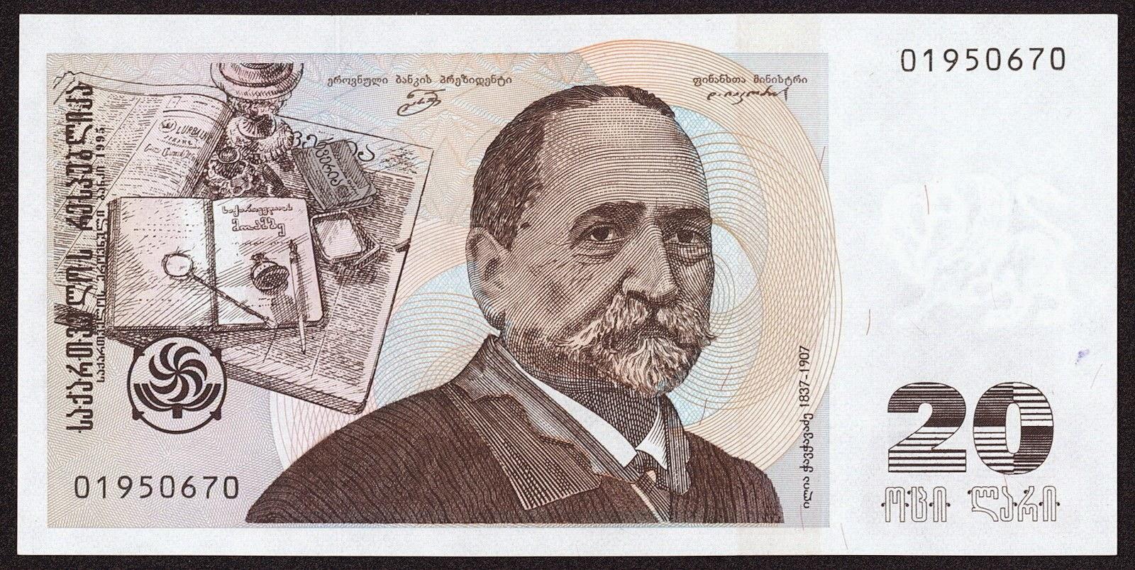 20 Georgian lari
