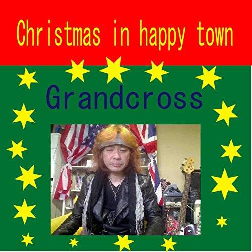 [Single] Grandcross – Christmas in happy town (2015.12.04/MP3/RAR)